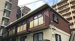 埼玉県蓮田市本町の賃貸アパートの外観