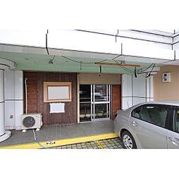 グリーンハイツ阪本