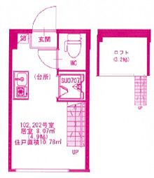 (仮)二子4丁目コーポ[2階]の間取り