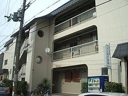 大宅マンション[2階]の外観
