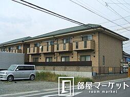 [タウンハウス] 愛知県豊田市浄水町南平 の賃貸【/】の外観