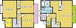[テラスハウス] 広島県広島市西区高須台5丁目 の賃貸【/】の間取り