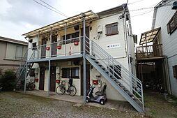 鶴見市場駅 7.1万円