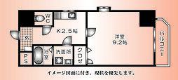 己斐本町KIMURA.BLD三番館--[301号室]の間取り