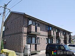 宮の陣駅 4.7万円
