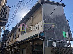弁天町駅 2.5万円
