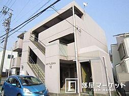 愛知県豊田市田中町4丁目の賃貸アパートの外観
