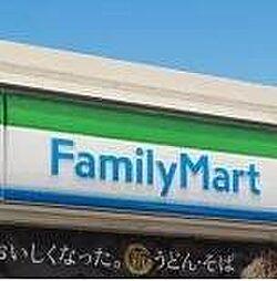 ファミリーマート松山中央市場前店 506m