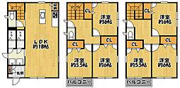 住之江公園駅 6,500万円