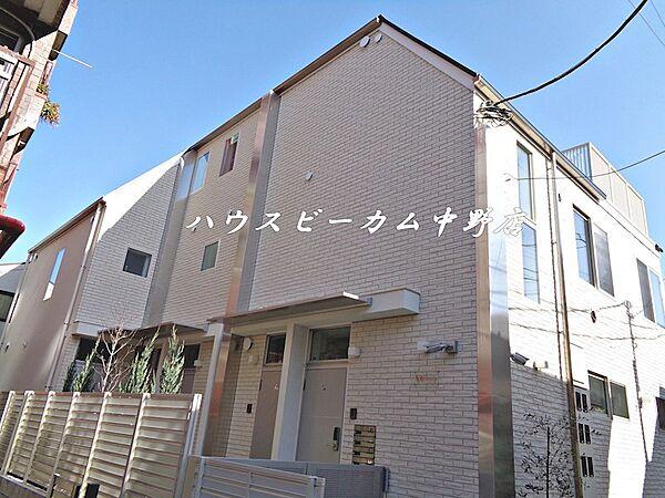 東京都中野区中央3丁目の賃貸アパート