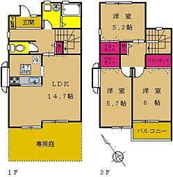 [タウンハウス] 東京都町田市南つくし野1丁目 の賃貸【東京都 / 町田市】の間取り