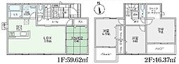 リーブルG東坊城町 第2-2号地 2680万円 新築全2区画