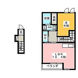 セーヌ[2階]の間取り