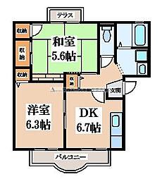 メゾン・ラフォーレ[1階]の間取り