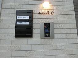 東京メトロ有楽町線 東池袋駅 徒歩6分の賃貸アパート