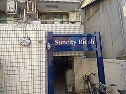 京都府京都市東山区八軒町の賃貸マンションの外観