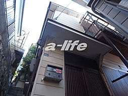 [一戸建] 兵庫県神戸市長田区西山町4丁目 の賃貸【/】の外観