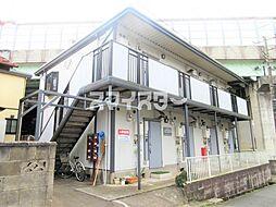 蘇我駅 2.5万円