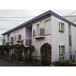 神奈川県横浜市鶴見区鶴見中央3丁目の賃貸アパートの外観