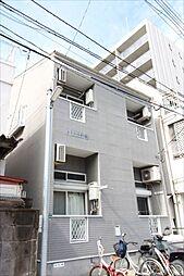 エスコートゆう館[2階]の外観