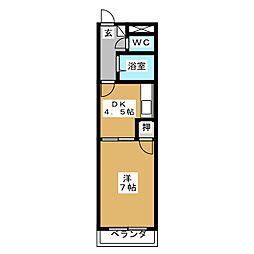 グレースホリベ21[2階]の間取り