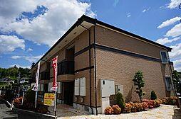 兵庫県川西市東多田2の賃貸アパートの外観