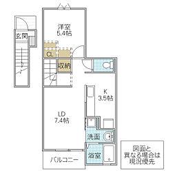 木村ロイヤルマンション VI[201号室号室]の間取り
