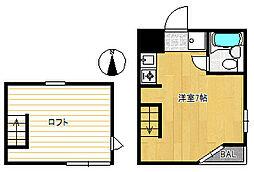 八雲ハウス[3階]の間取り