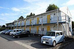 栃木県鹿沼市西茂呂2丁目の賃貸アパートの外観