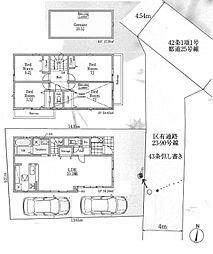 練馬区石神井台2丁目