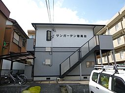 上社駅 2.9万円