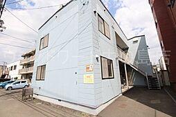 北海道札幌市豊平区平岸四条9丁目の賃貸アパートの外観