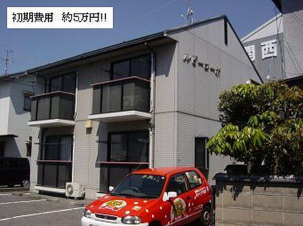 岡山県岡山市北区西崎本町の賃貸アパート