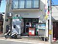 伏見稲荷郵便局