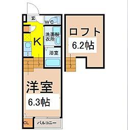 名古屋市営東山線 藤が丘駅 徒歩10分の賃貸アパート 2階1SKの間取り