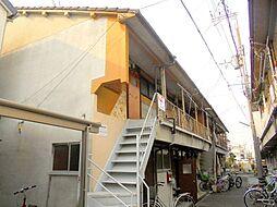 エムズアパートメント[2階]の外観