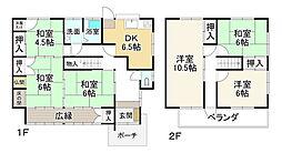播磨新宮駅 400万円