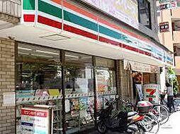 セブンイレブン 豊島北大塚店(226m)