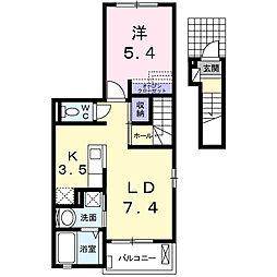 フルーリール[2階]の間取り