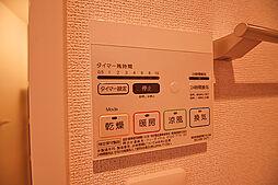 グランデスカイ空港南の操作パネル(浴室乾燥機)
