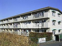 サントピアマンション[2階]の外観