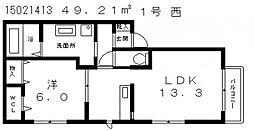 セジュール照ヶ丘[2階]の間取り