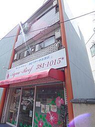 上田マンション[3階]の外観