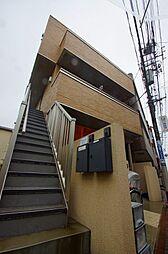 東京都大田区西蒲田4丁目の賃貸アパートの外観