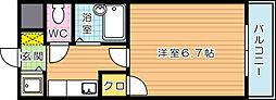 ダイナコートピア黒崎II[6階]の間取り