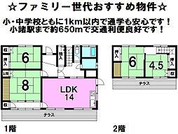 小諸駅 890万円