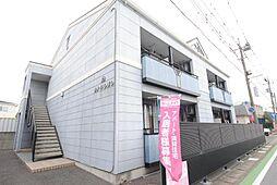 埼玉県越谷市大林の賃貸マンションの外観