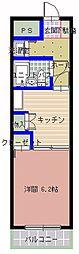 ライオンズマンション水戸三の丸[204号室]の間取り