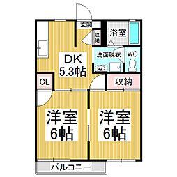 ディアス松原[2階]の間取り