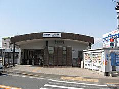 京王線「山田」駅